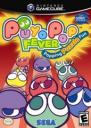 Puyo Pop Fever Nintendo GameCube